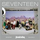 앨범,주간,세븐틴,차트,오리콘