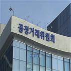 씨에스유통,롯데쇼핑,납품업자,공정위,롯데슈퍼