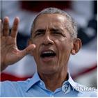 대통령,트럼프,오바마,바이든