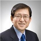 임팩트,넥스트,콘퍼런스,세션,한국사회복지협의회
