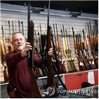 총기,올해,경우,사람,구매,급증