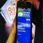 브라질,공공부채,신흥국,재정,주요,올해,코로나19