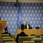 유엔,회의,중단,코로나19