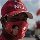 선거,총선,미얀마,비판,군부,지적,이번,언론,조치,수치