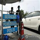 경찰,코로나19,말레이시아,감염,확진,누적