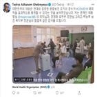 한국,코로나19,대응,통제,장관,팬데믹,효과적