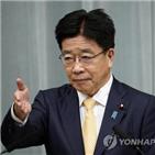 한국,정부,일본,징용,피해자,문제,협의,한일,가토