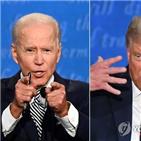 트럼프,바이든,승리,대선,대통령