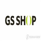 GS홈쇼핑,거래액,증가,쇼핑