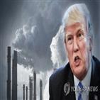 기후변화,트럼프,정부,신임,연구기관,지적