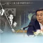 회장,자산,그룹,매출,이건희,삼성,명예회장