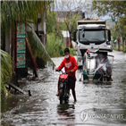 베트남,중부,홍수