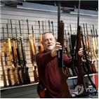 총기,경우,올해,구매,사람,트럼프