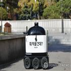 로봇,활용,규제,정부,서비스,재활,개선,의료,관련