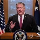 북한,성명,중국,폼페이,장관,종교자유