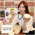 11번가,시장,즉석밥