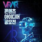인천,콘텐츠,아이디어