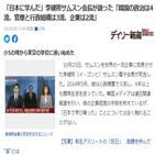 일본,이건희,회장,삼성전자,매체