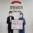LG하우시스,수해지역,지원,전국재해구호협회