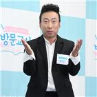 박명수,코로나19