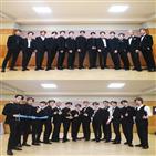 세븐틴,국무총리,대중문화예술상,표창,음악,대한민국