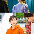 수지,캐릭터,스타트업,청춘,시청자,인물,드라마