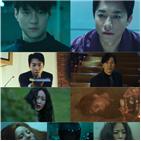 재욱,복기,정환,김실,주은,최회장,사생활,방송,현장,지시