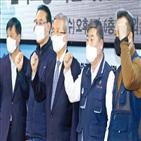 한국노총,위원장,비정규직,유연화,근로자,대표