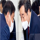후보,민주당,당헌,투표,개정,부산시,당원,서울