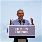 대통령,오바마,바이든,유세,트럼프