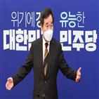 후보,당헌,민주당,서울,대표,부산시,개정,부산,국민