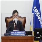 민주당,공천,누리꾼,당헌,서울