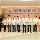 질환,치료,내과센터,첨단,환자