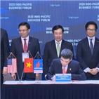 베트남,미국,계약,에너지,개발,프로젝트,전력