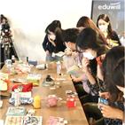 에듀윌,마케팅본부,바자회,명랑위원회,기부,수익금