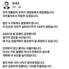 개혁,총리