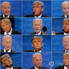 트럼프,바이든,지지율,지지,응답자,유권자,대선,후보,막판,선거
