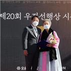 시상식,수상자,직접,코오롱그룹