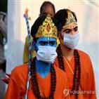 인도,확진,뉴델리,800만