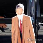 일본,한국,판결,징용,배상,한일,협의