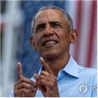 바이든,대통령,오바마,후보,트럼프,대선