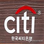 분야,사회적기업,한국사회적기업,기업