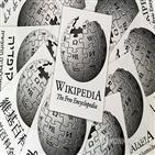 중국,접속,사이트,해외,행정처벌,이용,위키피디아,불법