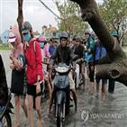 베트남,실종