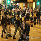 홍콩,정보,홍콩보안법,경찰,혐의자,채널