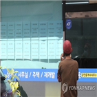 상승,전셋값,아파트,지난주,연속,상승률,이번,서울,확대,3주