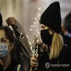 낙태,폴란드,여성,결정,시위,금지,옷걸이,헌재