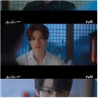 이랑,과거,자신,이연의,이동욱,김범