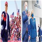 텍사스,바이든,트럼프,공화당,후보,경합주,포인트,대선,대통령,이날