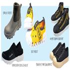 신발,기능성,부문,대표,우수,선정,대상